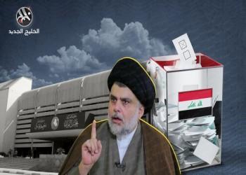 هل ينجح الصدر في تحقيق أهدافه من مقاطعة الانتخابات العراقية؟
