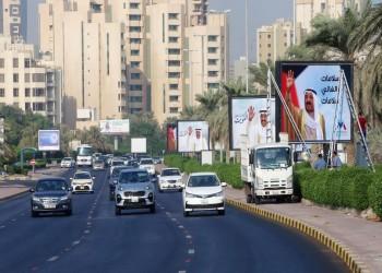 لجذب الاستثمارات الأجنبية.. موانئ الكويت تخطط لإنشاء مدن لوجستية