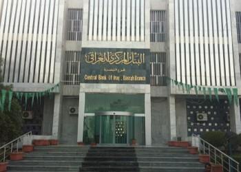 تطمينات أمريكية للمركزي العراقي بحماية أمواله في الخارج