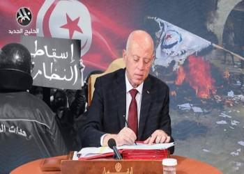 تونس.. القيادة نحو المجهول وفرص الحوار الخيار