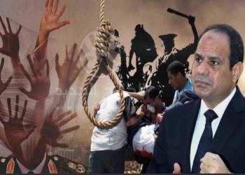 جيوبوليتكال: لماذا لا ينتفض المصريون ضد حكامهم المستبدين؟