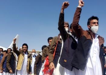 حقوق الإنسان اليمنية تتهم الحوثي بقتل أكثر من 350 شخصا تحت التعذيب
