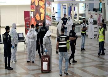 إعفاء الكويتيين من الحجر المؤسسي عند العودة شريطة التطعيم
