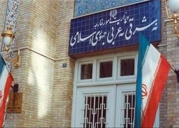 إيران تنفي تورطها في حوادث سفن قبالة ساحل الإمارات