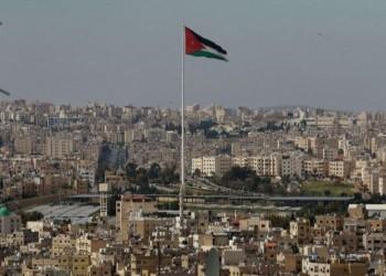 أوجه الشبه بين «المعارضة والموالاة» في الأردن