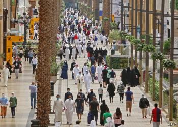 الكويت.. عودة الدوام بشكل كامل منتصف الشهر الجاري