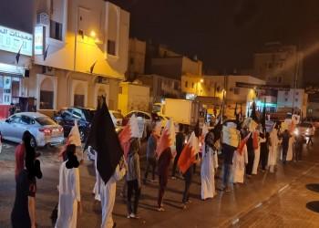 مظاهرة بالبحرين تطالب بالإفراج عن المعتقلين السياسيين