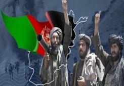 انتصار طالبان ومستقبل أفغانستان