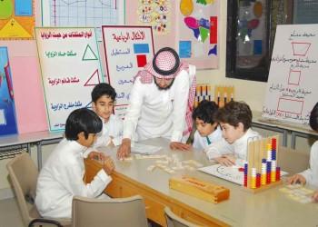 السعودية.. تدنٍ كبير في رواتب منتسبي التعليم في المدارس الأهلية