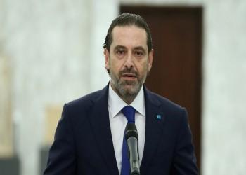 الحريري يحذر من عقوبات على لبنان بسبب سفن النفط الإيرانية