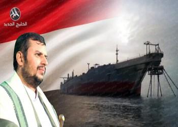 اليمن: تجارة النفط خلال الحرب تنعش السوق السوداء وتخلق ثراء مفرطا لقيادات الحوثي