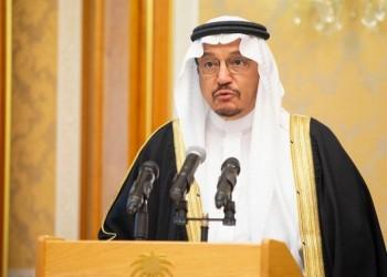 وزير التعليم السعودي: 120 ألف تعديل على المناهج.. واستحداث 34 كتابا