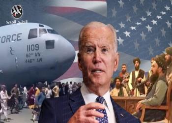 قلق واحد: انسحاب أميركا وسيطرة «طالبان»