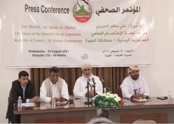 اليمن.. بريطانيا تشكل خلايا استخباراتية للتجسس على المهرة