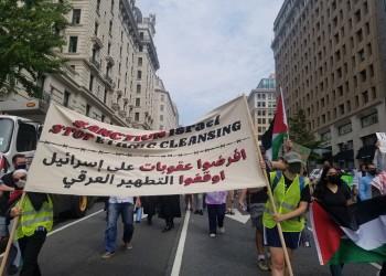 مظاهرة أمام البيت الأبيض رفضا لزيارة بينيت إلى واشنطن