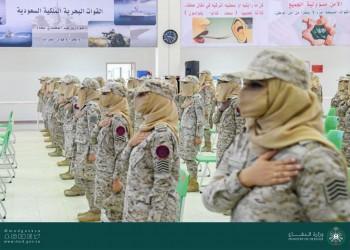 السعودية.. تخريج أول دفعة نسائية بالقوات المسلحة (فيديو)