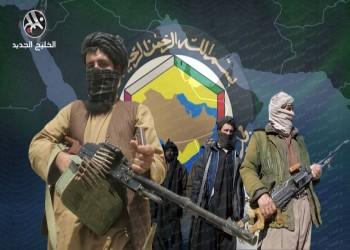 جيوبوليتكال: ماذا تعني عودة طالبان بالنسبة للعالم العربي؟