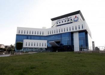 ليبيا.. إنهاء انقسام هيئة النفط وتعيين كل منتسبي المؤسسة الموازية