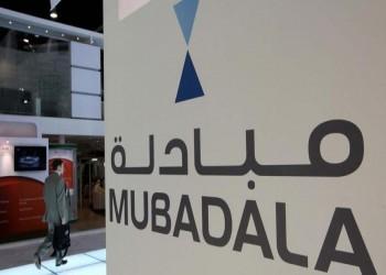بمليار دولار.. مبادلة الإماراتية بصدد اختيار بنوك لتمويل صفقة استحواذ في إسرائيل
