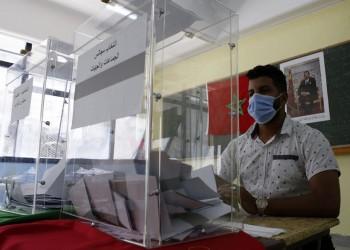 المغرب.. إغلاق صناديق الاقتراع وسط تنديد العدالة والتنمية بخروقات خطيرة