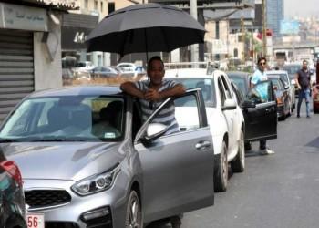 لبنان.. تحذيرات من نفاد مخزون البنزين خلال أيام وأطباء يتوقفون عن العمل