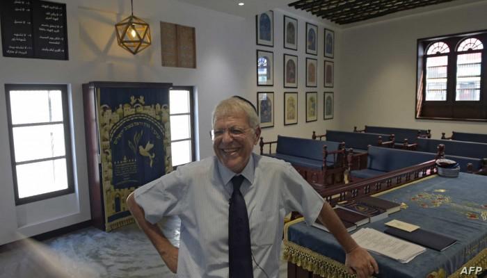 علنا.. يهود البحرين يؤدون صلواتهم في الكنيس القديم