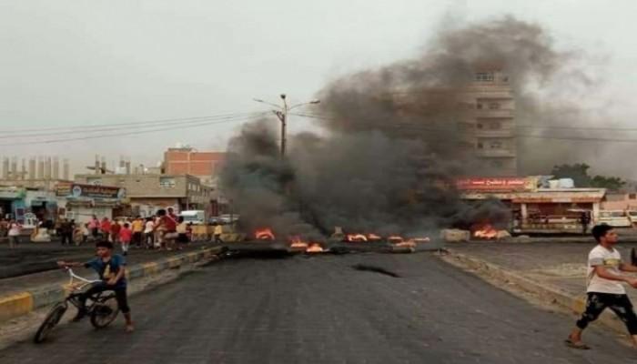 اليمن.. مظاهرات عدن وتعز تتواصل وإضراب جزئي ضد انهيار العملة