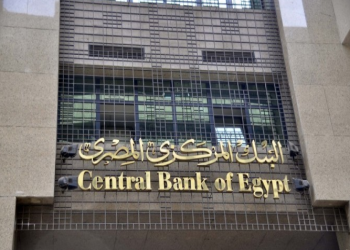 المركزي المصري يطرح أذون خزانة بقيمة 11.5 مليار جنيه