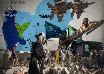 اليمن: تعدّدَ المتباكون والتكاذب واحد