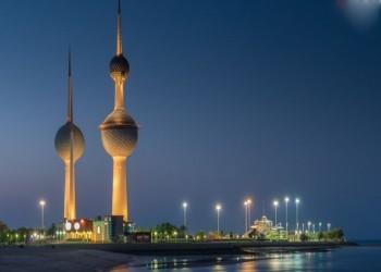 بنسبة تراجع 37%.. أكثر من 1000 شبهة غسل أموال خلال سنة بالكويت