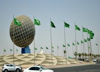 البنك الدولي: السعودية ضمن الدول الأكثر ريادة في الخدمات الحكومية