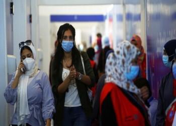 جونز هوبكنز: ارتفاع إجمالي إصابات كورونا حول العالم إلى 241.5 مليونا