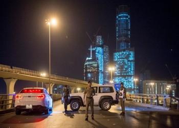 الشرطة السعودية توقف 5 مواطنين صوروا مشاهد تمثيلية بزي نسائي