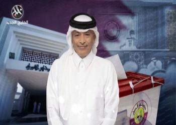 انتخاب حسن الغانم رئيسا لأول مجلس شورى قطري منتخب
