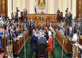 مصر.. مجلس النواب يناقش عقوبات جديدة ومشددة على إفشاء أسرار الدولة