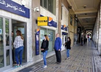 المركزي التونسي: ارتفاع مدفوعات الدين الخارجي 20.4%